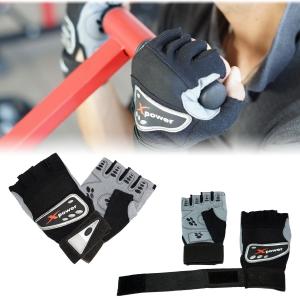 Fitnesshandschuhe Pro Grip - Größe M